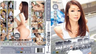 caribbeancompr 031017_004 Jav Uncensored