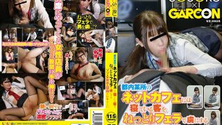 GS-104 Jav Censored