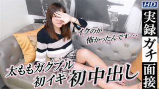gachinco gachi1106 Jav Uncensored