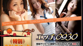 h0930 ki170311 Jav Uncensored