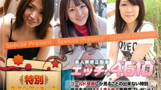h4610 ki170305 Jav Uncensored