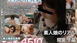 h4610 ki170325 Jav Uncensored