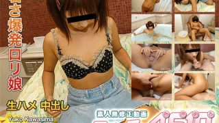 h4610 ki170328 Jav Uncensored