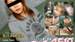 h4610 ki170330 Jav Uncensored