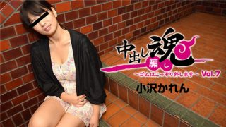 heyzo 1421 Jav Uncensored