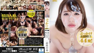 HMPD-10025 Hatsumi Saki, Jav Censored