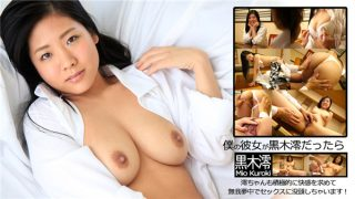 heydouga 4030 1979 Jav Uncensored