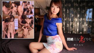 heydouga 4030 1982 Jav Uncensored