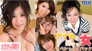 heydouga 4037 333 Jav Uncensored