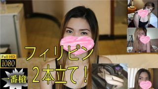 heydouga 4156 018 Jav Uncensored