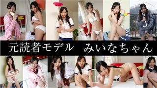 heydouga 4173 042 Jav Uncensored