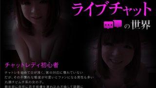 jukujo-club 6753 Jav Uncensored