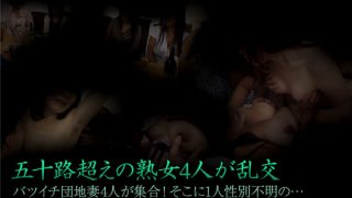 jukujo-club 5755 Jav Uncensored