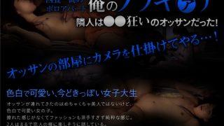 jukujo-club 6711 Jav Uncensored
