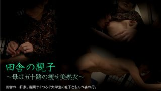 jukujo-club 6718 Jav Uncensored