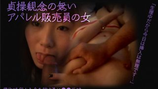 jukujo-club 6723 Jav Uncensored