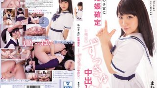 MUKD-408 Jav Censored