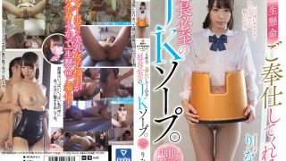 MUKD-411 Jav Censored