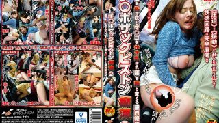 NHDTA-955 Jav Censored
