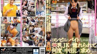 NHDTA-964 Abe Mikako, Jav Censored