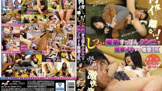 NHDTA-966 Jav Censored