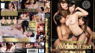SDMU-536 Jav Censored