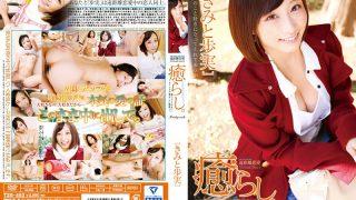 T-28492 Kimito Ayumi, Jav Censored