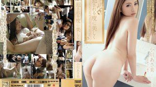 ADN-047 Ogawa Asami, Jav Censored