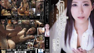 ADN-122 Shiraki Yuuko, Jav Censored