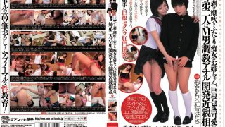 ANND-015 Jav Censored