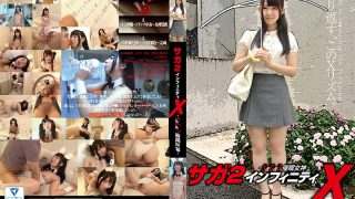 ANX-084 Ayuna Niko, Jav Censored