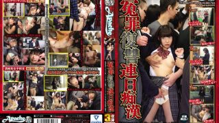 AP-408 Jav Censored
