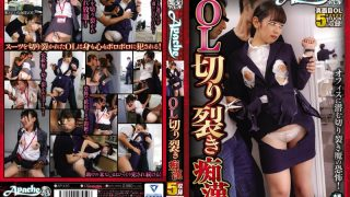 AP-410 Jav Censored