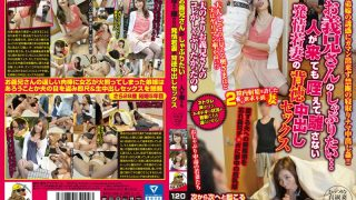 AQSH-004 Jav Censored