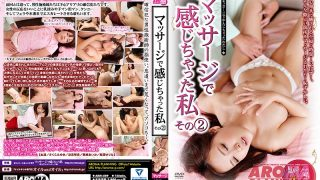 ARM-589 Jav Censored