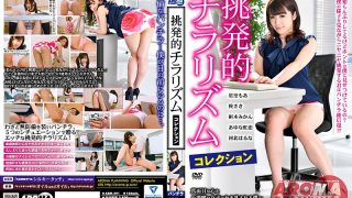 ARM-591 Jav Censored