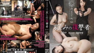 ATID-196 Jav Censored
