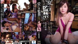 ATID-282 Ishihara Rina, Jav Censored