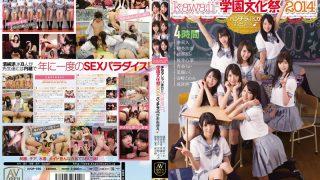 AVOP-056 Jav Censored