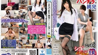 AVOP-243 Jav Censored