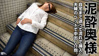 031017_043 Jav Uncensored