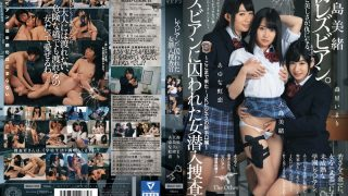 BBAN-083 Jav Censored