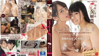 BBAN-126 Jav Censored