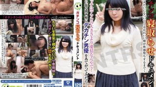 BLOR-075 Jav Censored