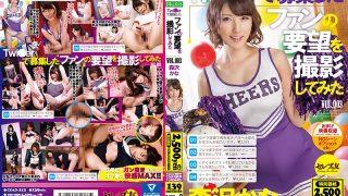 CEAD-212 Iioka Kanako, Jav Censored