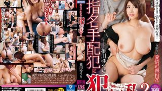 CESD-342 Oshikawa Yuuri, Jav Censored