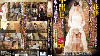 CLUB-287 Sasaki Aki, Jav Censored