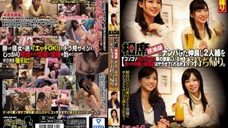 CLUB-363 Jav Censored