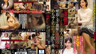 CLUB-364 Jav Censored