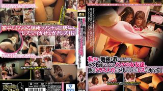 CLUB-366 Jav Censored